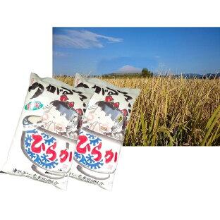 【ふるさと納税】ひらか米10kg(平川市産つがるロマン精米5kg×2) 【お米】の画像