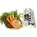 【ふるさと納税】津軽のお米5kgと旬の野菜果物セット(3〜7...