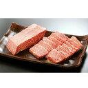 【ふるさと納税】ひらかわ牛 焼肉用特上カルビ700g 【お肉