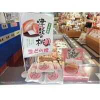 【ふるさと納税】津軽の桃生どら焼5個 【果物?もも?桃?フルーツ?お菓子?和菓子?どら焼き】