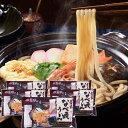 【ふるさと納税】高砂食品 青森なべ焼うどん 5食 【麺類・う...