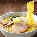 【ふるさと納税】高砂食品 青森味噌カレーラーメン4食 【麺類...