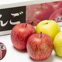 【ふるさと納税】年内 サンふじ×王林 約5kg 【JA津軽みらい・平川市産・青森りんご・12月】 【果物類・林檎・りんご・リンゴ・フルーツ・詰合せ】 お届け:2021年12月1日〜2021年12月25日
