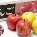 【ふるさと納税】年明け サンふじ×王林 約5kg 【JA津軽みらい・平川市産・青森りんご・1月・2月】 【果物類・林檎・りんご・リンゴ・フルーツ・詰合せ】 お届け:2022年1月8日〜2022年2月28日