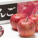 【ふるさと納税】年明け 糖度保証サンふじ約5kg 青森県平川市産 【果物類・林檎・りんご・リンゴ】 お届け:2021年1月8日〜2021年2月28日
