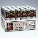 【ふるさと納税】青森県鰺ヶ沢町 シャイニー 銀のねぶた 195g×30缶 ストレート 100% りんごジュース 送料無料