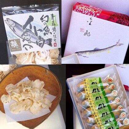 青森県鰺ヶ沢町 イトウせんべい、アユ最中セット〜AJIGASA和菓子〜
