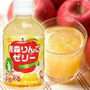 【ふるさと納税】青森県 鰺ヶ沢町 ゴールドパック 青森リンゴ...