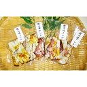 【ふるさと納税】鰺ヶ沢の炭火焼きイカ 4パックセット