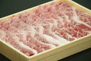 【ふるさと納税】東通牛バラ焼きセットA<バラスライス(400g×1箱)>
