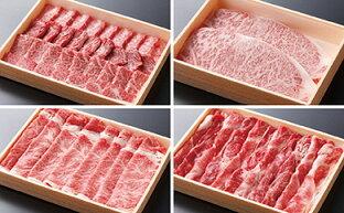 東北の国産牛肉を味わう!柔らかい肉質で旨味が凝縮【ふるさと納税】ランキング≪おすすめ10選≫の画像