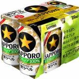 【ふるさと納税】サッポロ生ビール黒ラベル東北ホップ100%