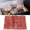 【ふるさと納税】倉石牛ウインナー・倉石牛モモ肉セット【1019650】
