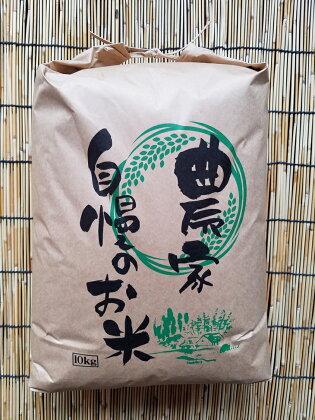 平成29年度青森県産 新米「まっしぐら」 20kg
