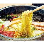 【ふるさと納税】【青森県階上町産】海藻ラーメン(3食入×1袋)【1045347】