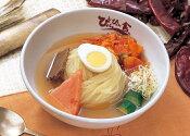 【ふるさと納税】冷麺4食盛岡冷麺ぴょんぴょん舎4食ギフト