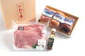【ふるさと納税】ステーキサーロイン200g×5枚ロースハム焼豚ベーコン詰合せいわちく詰合せ岩手県
