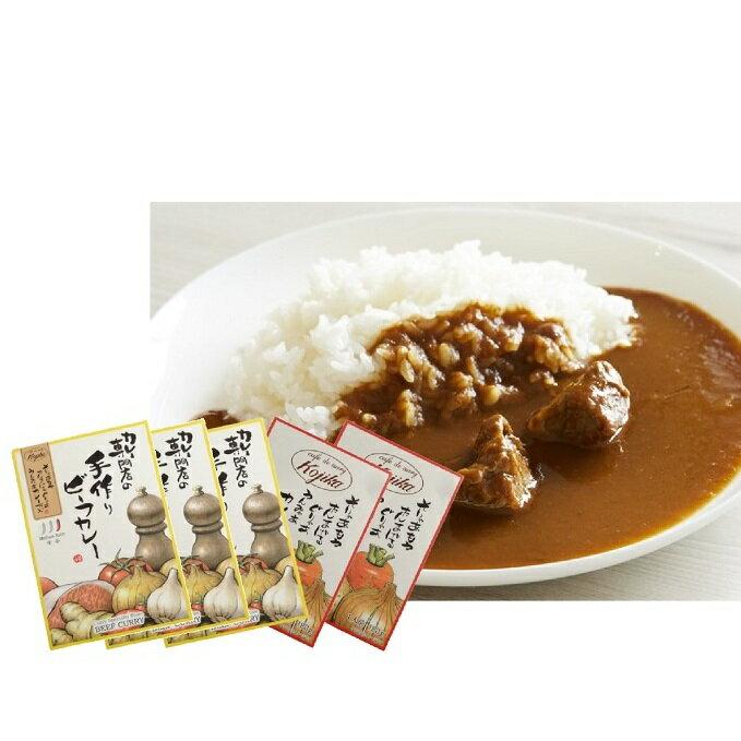 【ふるさと納税】カフェ・ド・カレーKojika レトルトカレー詰合せ 5ヶ入 【惣菜・レトルト・レトルトカレー・カレー・詰合わせ・手作り】