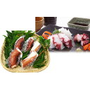 【ふるさと納税】大船渡産 煮タコ600g 【魚貝類・加工食品・タコ・たこ】