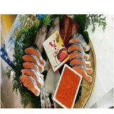 【ふるさと納税】三陸からの贈り物 海産詰合せBC-5(5種)【柳かれい一夜干、いか一夜干、 鯖みりん干し、生秋鮭切身厚切、味付いくら】 【いくら・魚卵・干物・魚貝類・サーモン・鮭】