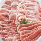 花巻産早池峰三元豚2.4kgセット