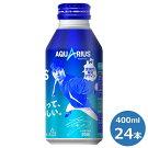 《大谷翔平選手デザインボトル》アクエリアス400mlボトル缶24本セット<数量限定>