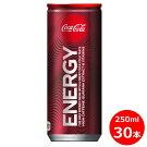 【ふるさと納税】コカ・コーラエナジー250ml缶30本セット