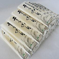 【ふるさと納税】南部小麦 そうめん 5kg(250g×20束)素麺 乾麺 備蓄 麺類 にゅうめん 画像1