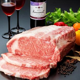 【ふるさと納税】《花巻限定》黒ぶだう牛 厳選 サーロイン ステーキ ブランド牛 牛肉の画像