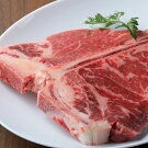 【ふるさと納税】ド迫力のステーキセット!短角和牛Tボーン&トマホークセット
