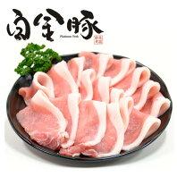 【ふるさと納税】白金豚(プラチナポーク)ロース肉(スライス)600g 冷蔵配送