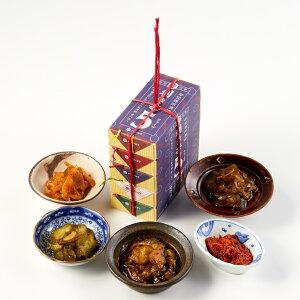 【ふるさと納税】漬物5種食べ比べセット 利き辛5(ファイブ)
