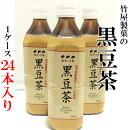 M001黒豆茶ペットボトル1ケース(24本)