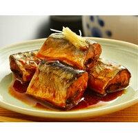 C023煮魚セット