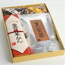 【ふるさと納税】B-021 竹屋の黒豆茶詰合せ