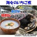 【ふるさと納税】【こだわり素材のお吸い物】海女のいちご煮3缶...