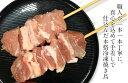 【ふるさと納税】岩手県産鶏もも串(生冷凍)30g×20本セッ...