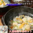 【ふるさと納税】【いちご煮・海女の磯汁】久慈物語3缶セット