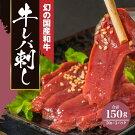 【いわて門崎丑】『新製品』和牛レバーハム3個・生ハム(ユッケ風)2個