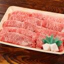 【ふるさと納税】肉 すき焼き しゃぶしゃぶ|門崎丑上すきしゃぶ500g×2パック