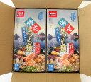 【ふるさと納税】麻生三陸 アカモク麺「潮花まつも麺」(磯風し...