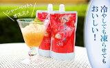 【ふるさと納税】江刺りんごジュース りんごの滴(パウチタイプ) 195ml×24個 無添加 ストレート果汁100%[A049]