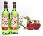【ふるさと納税】<完熟リンゴ100%使用>「Demeter〜デメテル〜」アップルワイン