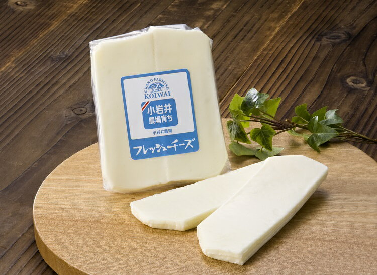 【ふるさと納税】小岩井農場フレッシュチーズ 【ハロウミ】(A-39)