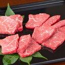 【ふるさと納税】希少種岩手短角和牛の焼肉用(2人前)