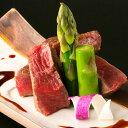 【ふるさと納税】希少種岩手短角和牛ヒレステーキ2枚セット