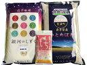 【ふるさと納税】No.031 紫波町産 銀河のしずく、特別栽...