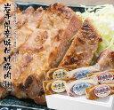 【ふるさと納税】岩手県産豚味付け3種×各2パック