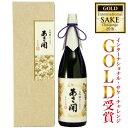 【ふるさと納税】楽天年間ランキング日本酒10年連続第1位&楽...