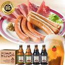 【ふるさと納税】日本一受賞ビール入り 岩手の地ビール ベアレン 2種類4本 & ドイツDLG金賞 生...
